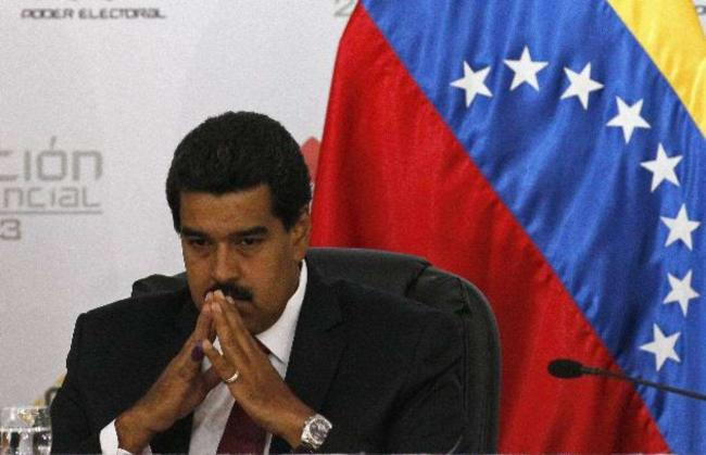 刚刚,委内瑞拉总统下令抛售所有黄金