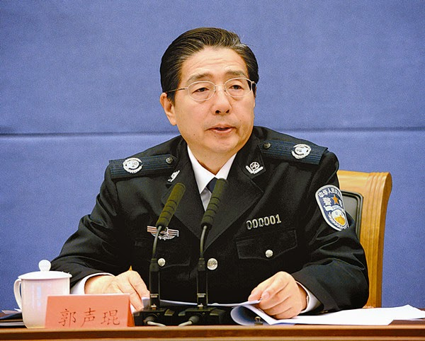 中国公安部长月底将访美 商谈遣返逃犯