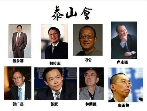 敏感时刻  中国最顶级4大神秘组织曝光
