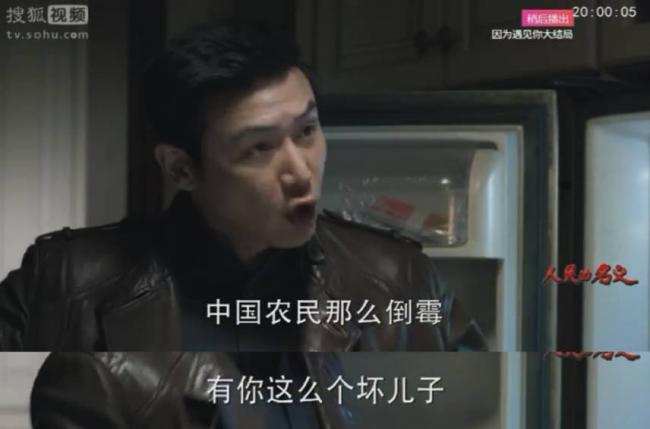 WeChat Image_20170421102340.jpg