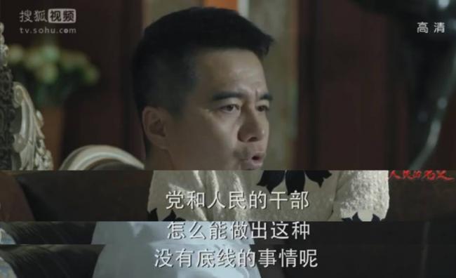 WeChat Image_20170421102640.jpg