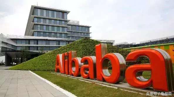 阿里巴巴又拿一全球第一  含金量还挺高