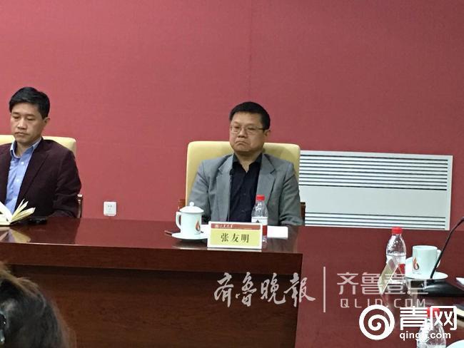 山大教授留德23年后带队回国 重入中国籍
