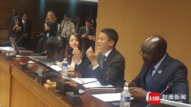 马云当联合国助理秘书长半年  终于上班