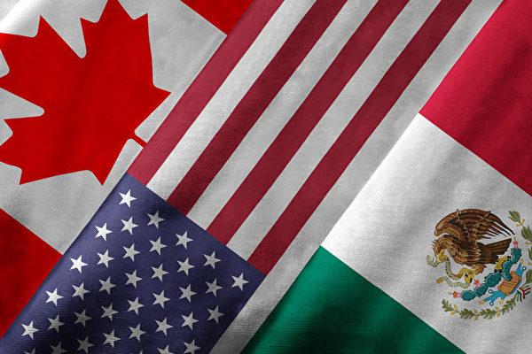 美国拟退出北美自由贸易协定