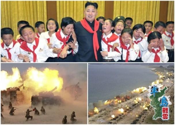 金正恩真狠 要派儿童带500万核弹炸美韩