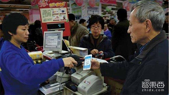 联合国重磅报告:中国移动支付改变世界