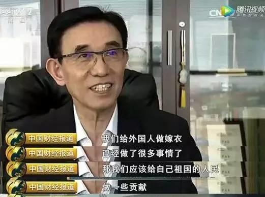硅谷最有成就的华人之一回国  结果…