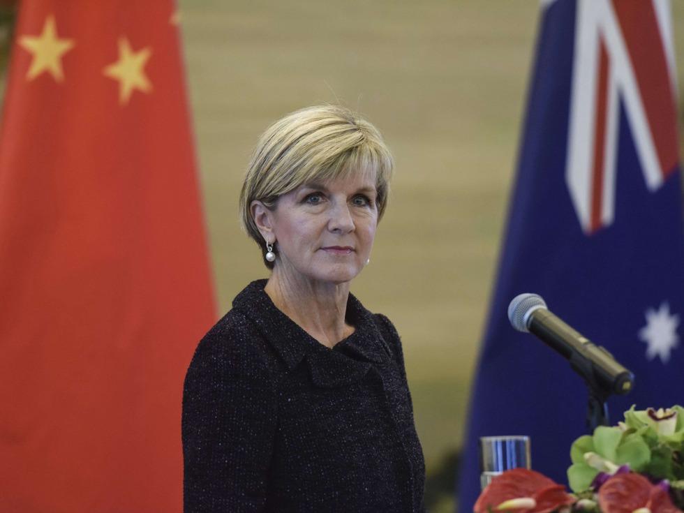 北京代表被指咆哮打断会议 澳方召见大使
