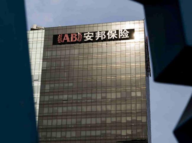安邦保险突遭重罚 中国政府真要动手?
