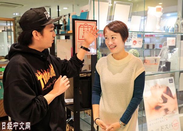 """中国人的日本游不再""""爆买""""  而是…"""