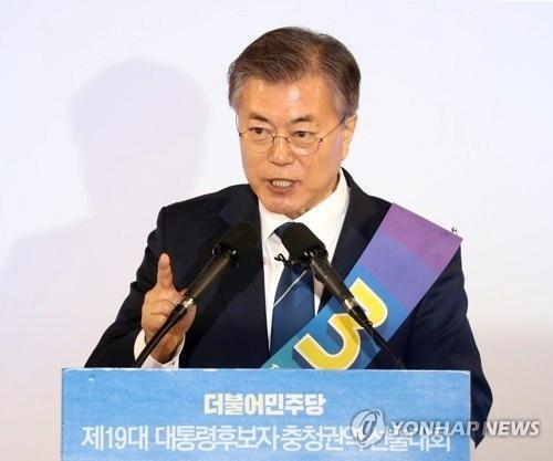 韩国大选开始投票 谁将入主青瓦台?