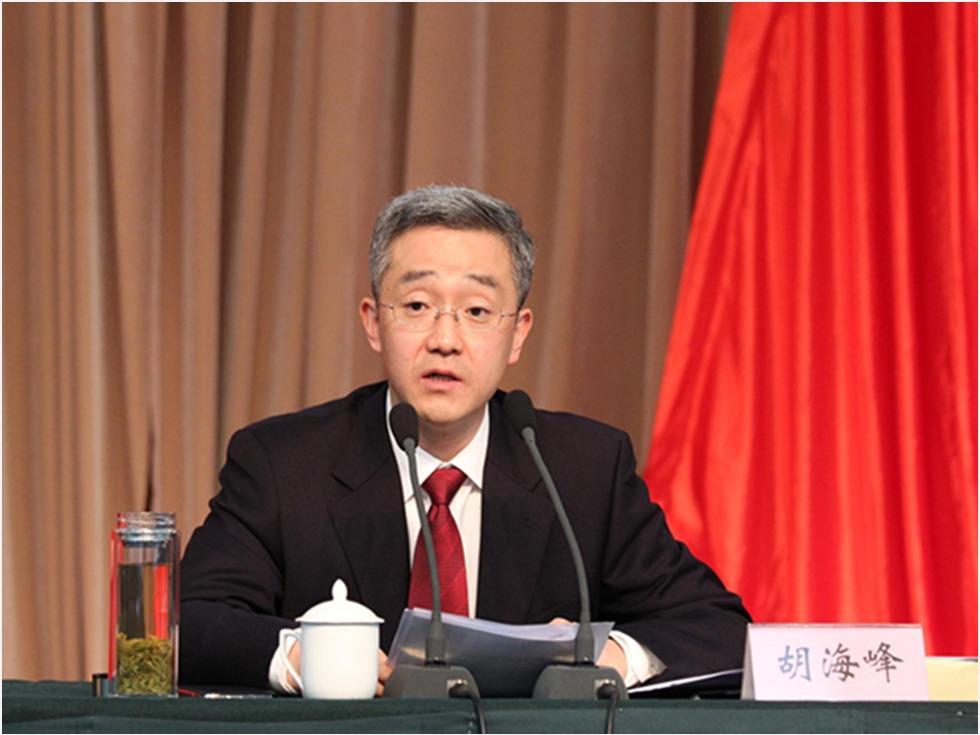 官方曝胡锦涛之子动态 带百名官员上法庭
