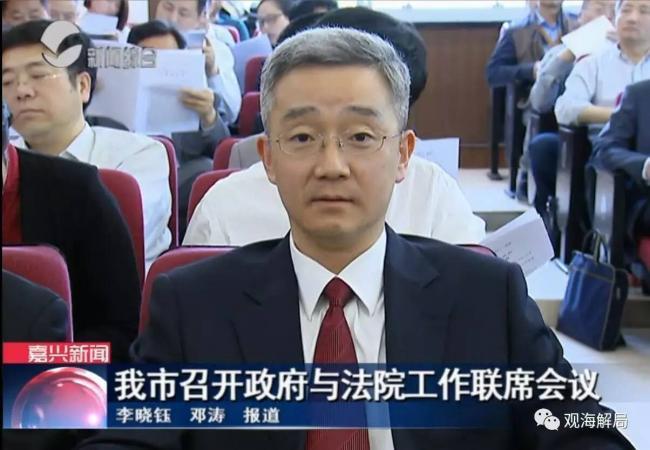 胡锦涛儿子带百名官员上法庭 力挺习近平