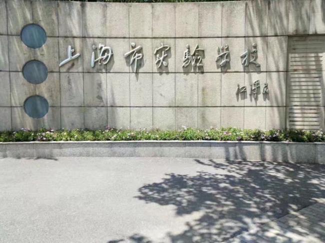 """江泽民上海""""露面"""":致电贺校庆"""