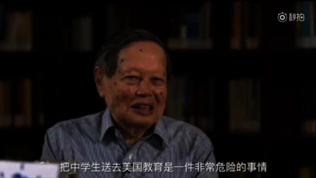 杨振宁准备活到100岁;送中学生留美很危险