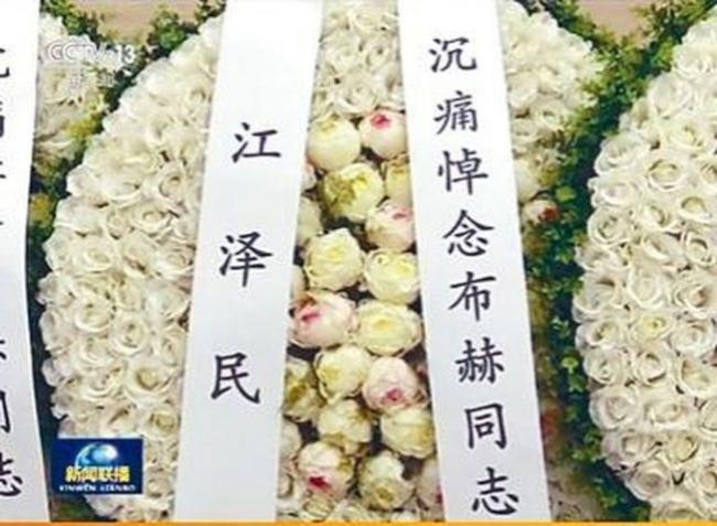 """辟谣病危 江泽民连续两次""""露面"""""""