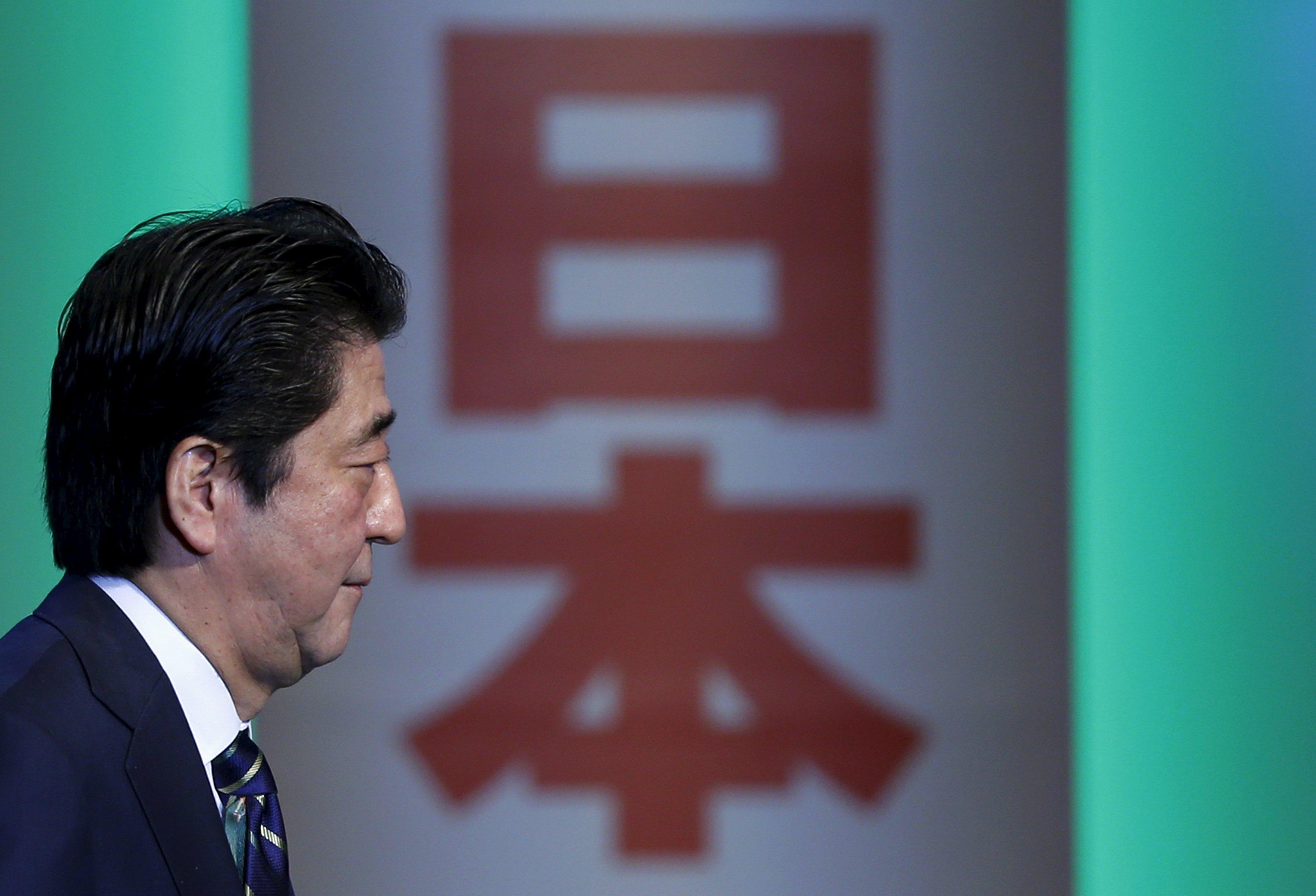 日本拟弃用萨德系统
