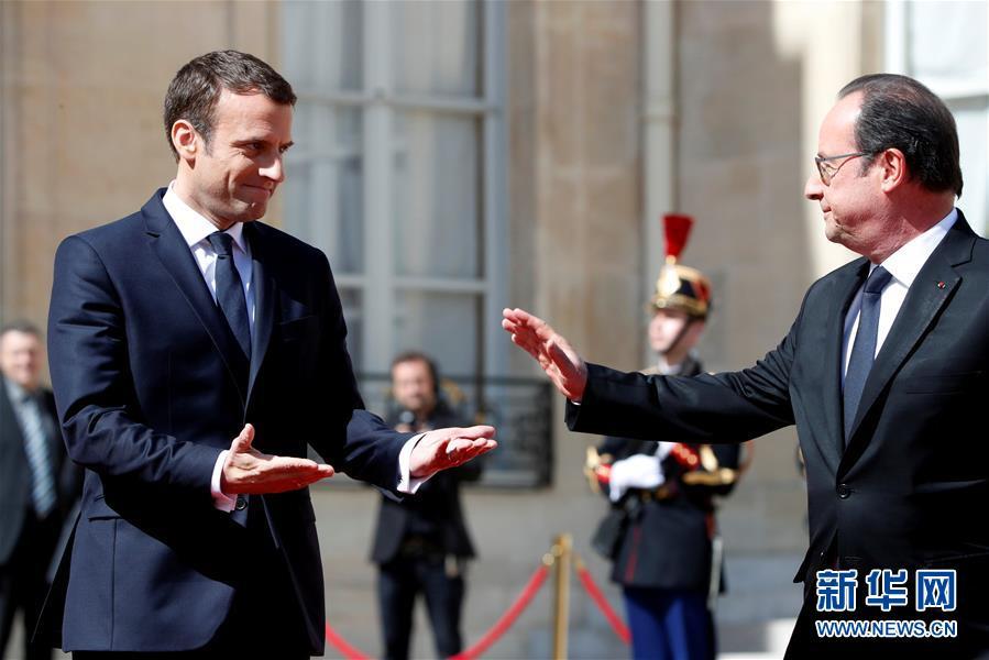 马克龙就任法总统 奥朗德挥别爱丽舍宫