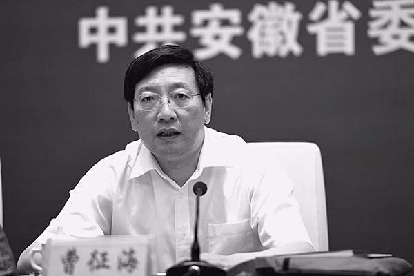 安徽政协副主席病死 刘云山两白手套被废