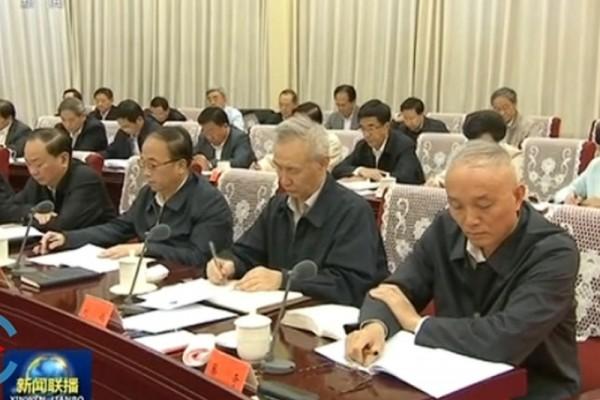 北京密集任免近90名局级官员!疑似权斗