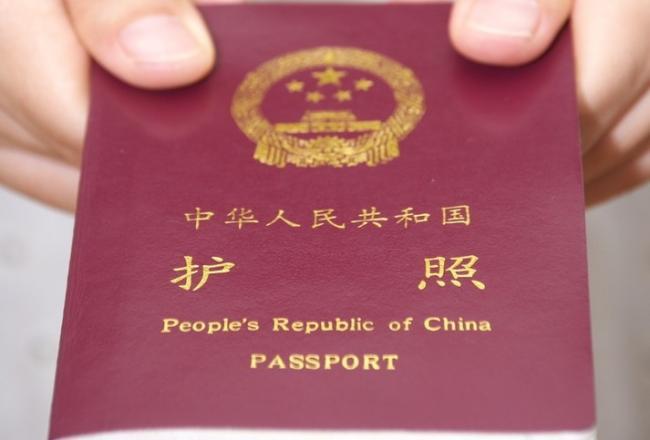 持護照不能乘坐國內航班?公安局回應