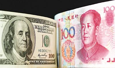 人民币取代不了美元 因为缺这些功能