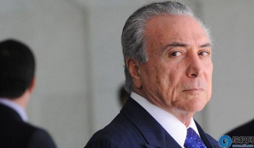 太天真 落入對方圈套!巴西總統稱無罪