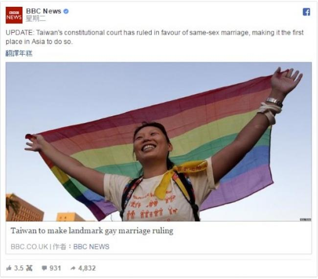BBC小编已忙坏!台湾是国家还是地方?