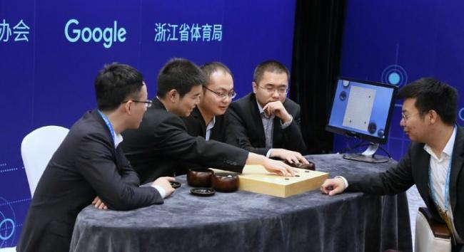 联手也打不过 AlphaGo赢5个围棋世界冠军
