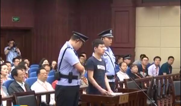 辱母杀人案二审开庭 于欢致1死3伤