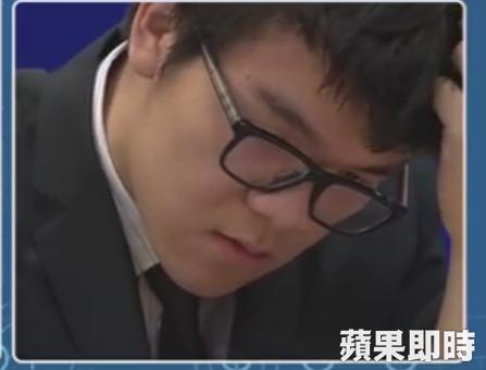 人机大战最终回 中国棋王表情超痛苦