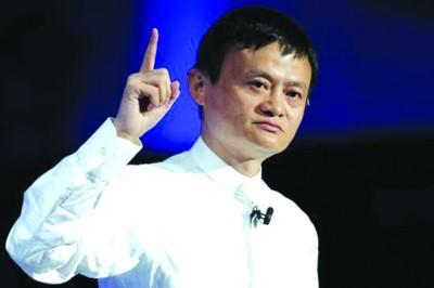 马云:人机大战没意义中国不需要AlphaGo