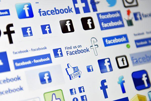 脸书按赞要小心 男子被罚款4000美元