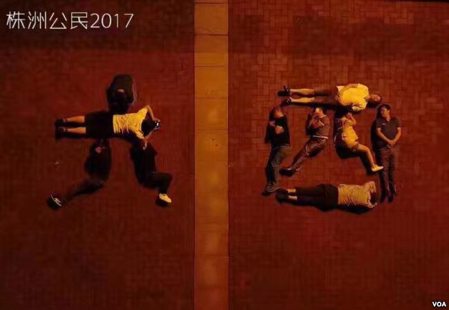 中国当局打压各地纪念六四活动抓捕多人