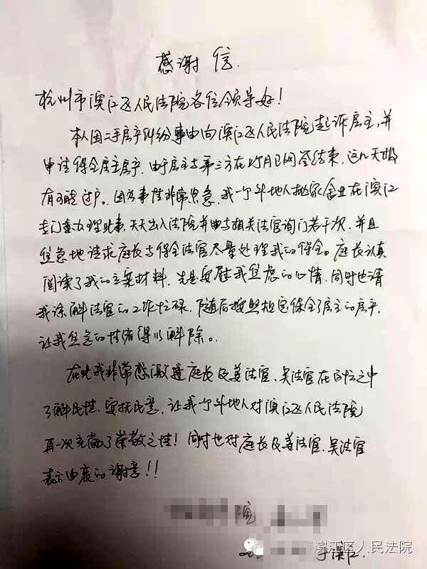 WeChat Image_20170608170818.jpg