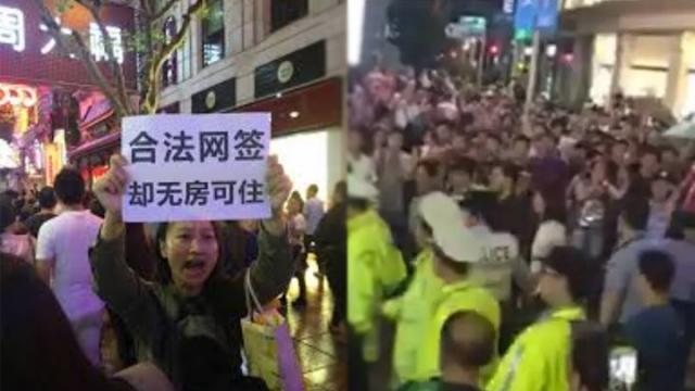上海爆发大规模示威 十九大韩正又悬了?