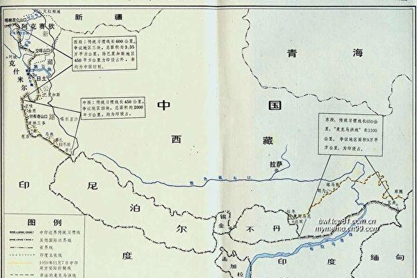 中印边界战争内幕 中国胜而不利(上)