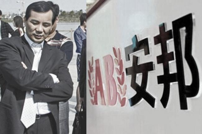 吴小晖释放重要信号 更多红色家族要遭殃?