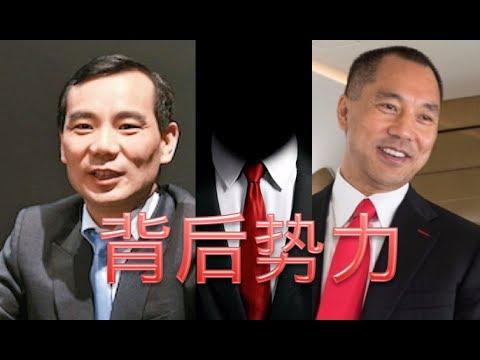 吴小晖被抓直接起因 是借给郭文贵1个亿