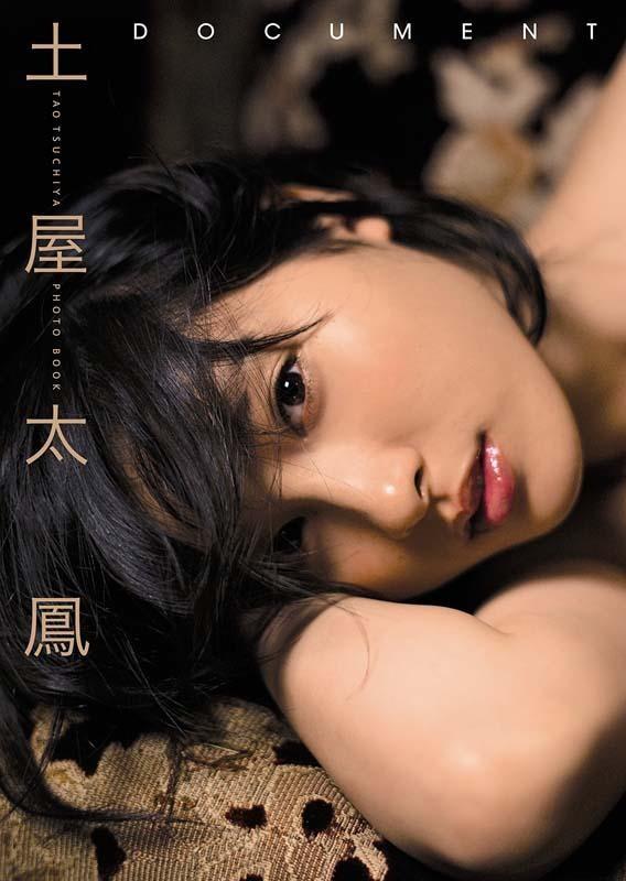 软妹:绝美的日本女孩,她是岛国少有的敢于素颜见人的艺人