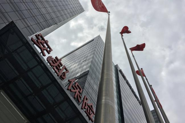 外媒:安邦事件可能给中国金融系统添堵
