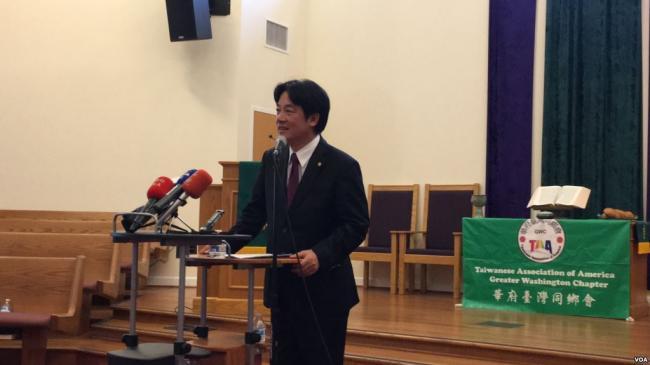 赖清德访美:中国不应只给台湾一条路走