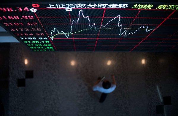 纽约时报:中国股市迎来利好