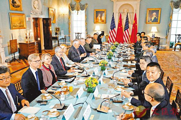 中美安全新对话 北京不听美训话