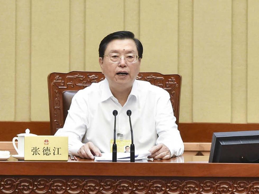 张德江选区变更 内蒙古当选十九大代表