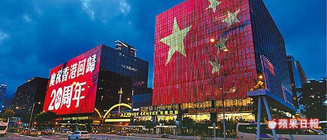 习近平访香港 日本美国为何高度戒备