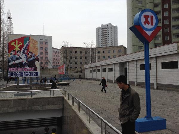 想想倒吸一口凉气:那年我带儿子去朝鲜