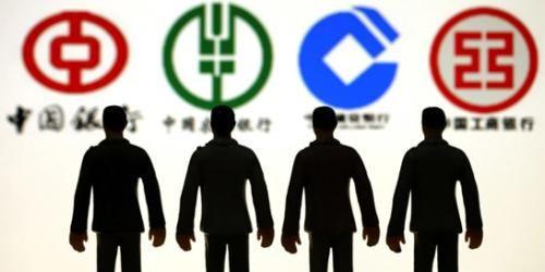 四大銀行 - Big Four (banking) ...