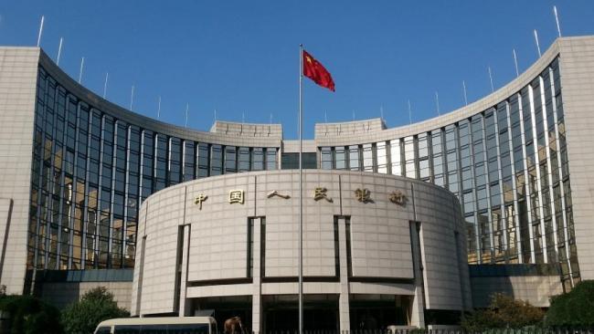 中国央行重申货币政策稳健中性